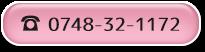 0748321172